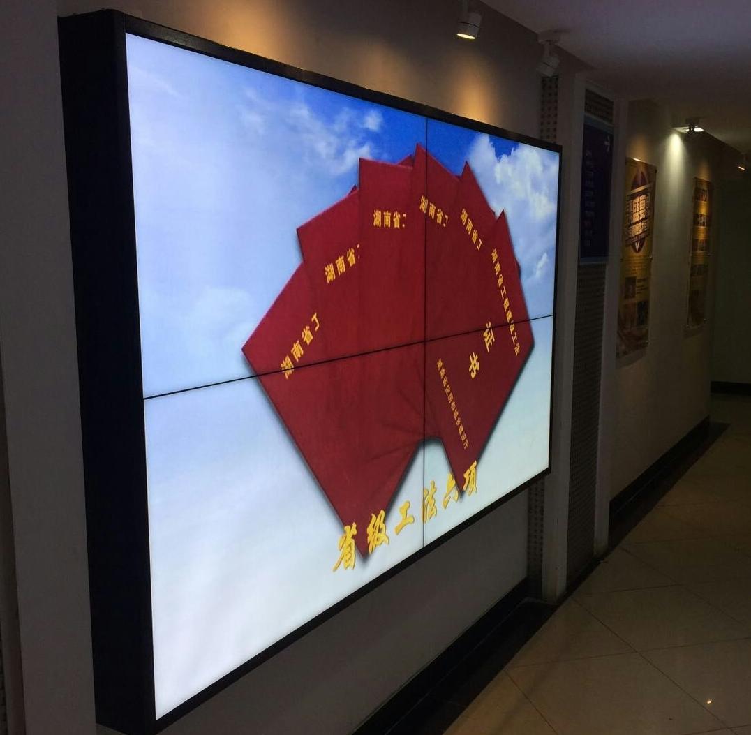 湖南六建办公楼