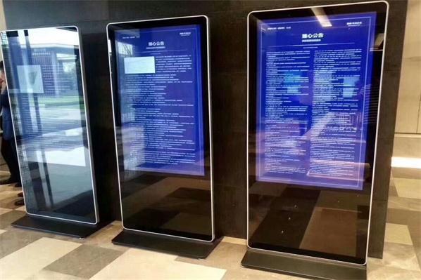 全媒欧宝体育官网入口信息发布系统深入公共交通领域的场景应用!
